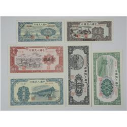 Lot (6) Chinese Bank Notes 1940s-1950s. UNC (SXR)