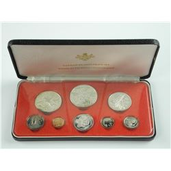 1974 Cayman Islands Proof Silver Coin Set