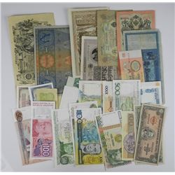 28x World Bank Notes: Includes Germany and Russia