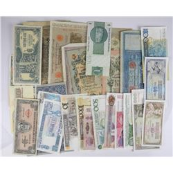 28x World Bank Notes - Mix Includes Germany