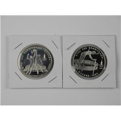 2x Silver 10 Rubles - 1980 Summer Olympics, Moscow