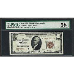 1929 $10 Federal Bank of Minneapolis Note PMG Choice About Uncirculated 58EPQ