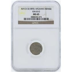1895 Afghan Abassi Coin NGC MS65