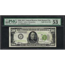 1934 $500 Federal Reserve Note Kansas City Light Green Seal PMG About Uncirculat