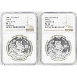 Set of (2) 1996 Large Date China 10 Yuan Silver Panda Coins NGC MS66