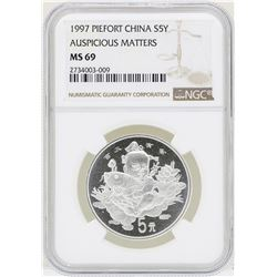1997 China 5 Yuan Piefort Auspicious Matters Silver Coin NGC MS69