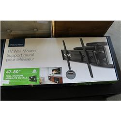 NEW OVERSTOCK 47-80 INCH INSIGNIA FULL MOTION TV WALL MOUNT