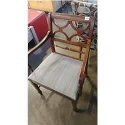 WOOD DINING ARMCHAIR