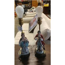 PAIR OF VINTAGE FIGURAL LAMPS