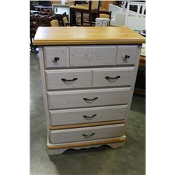 FIVE DRAWER KATHY IRELAND HIGHBOY DRESSER