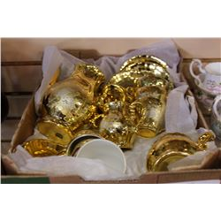 GOLD COLORED TEASET