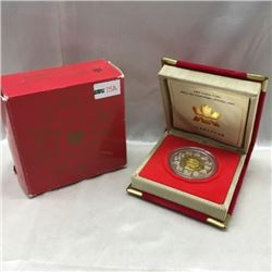 RCM Lunar Coin (CHOICE of 2)