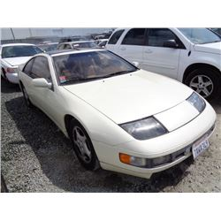 NISSAN 300ZX 1990 T-DONATION