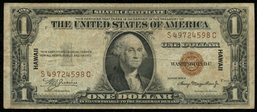 1935-A $1 One Dollars Hawaii Brown Seal Silver Certificate Bank Note ...