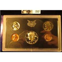 1968 S U.S. Proof Set with a superb Cameo frosted Kennedy Silver Half Dollar. In original box of iss