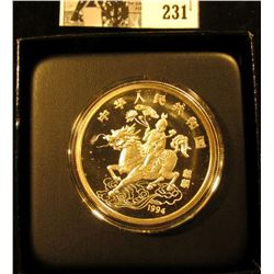 1994 Chinese 10 Yuan 1 oz. Unicorn Silver Uncirculated Coin in original box with litterature.