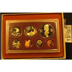 1975 Cook Islands 7-Coin Proof Set with One Dollar Coin, which depicts the Fertility God. Original a
