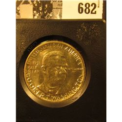 1951 D Booker T. Washington Commemorative Half Dollar, Brilliant Uncirculated.