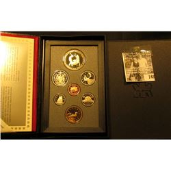 1988 Canada Double Dollar Proof Set in original hard case of issue.