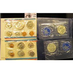1206 . 1972 & 1973 U.S. Mint Sets; & 1971S And 1972S Silver Uncirculated Ike Dollars In Original Gov
