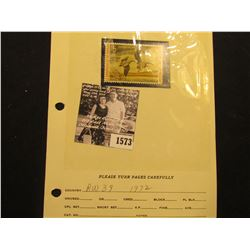 1573 . 1972 RW39 U.S. Department of the Interior Federal Migratory Waterfowl Stamp. Unused, not sign