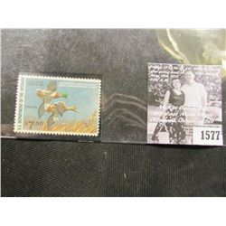 1577 . 1980 RW47 U.S. Department of the Interior Federal Migratory Waterfowl Stamp. Unused, not sign