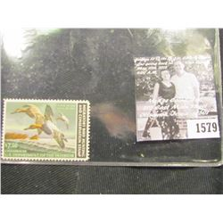 1579 . 1982 RW49 U.S. Department of the Interior Federal Migratory Waterfowl Stamp. Unused, not sign