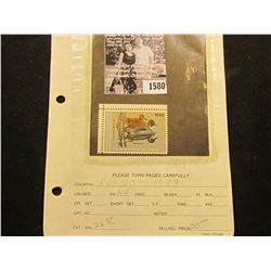1580 . 1983 RW50 U.S. Department of the Interior Federal Migratory Waterfowl Stamp. Unused, not sign