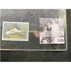 1586 . 1994 RW61 U.S. Department of the Interior Federal Migratory Waterfowl Stamp. Unused, not sign