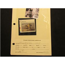 1587 . 1995 RW62 U.S. Department of the Interior Federal Migratory Waterfowl Stamp. Unused, not sign