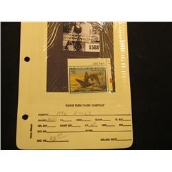 1588 . 1996 RW63 U.S. Department of the Interior Federal Migratory Waterfowl Stamp. Plate number sin