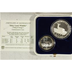 "ISRAEL ""HOLY LAND WILDLIFE"" 2 COIN SILVER PROOF"