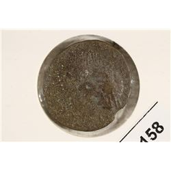 198-211 A.D. GETA ANCIENT COIN