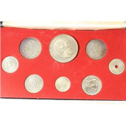 1966 HUNGARY 8 COIN PROOF SET