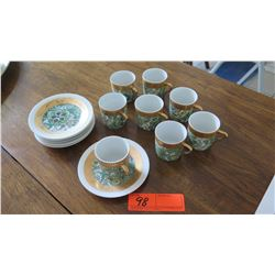 Colorful Floral Green Patterned Cups with Saucers, Gold Border