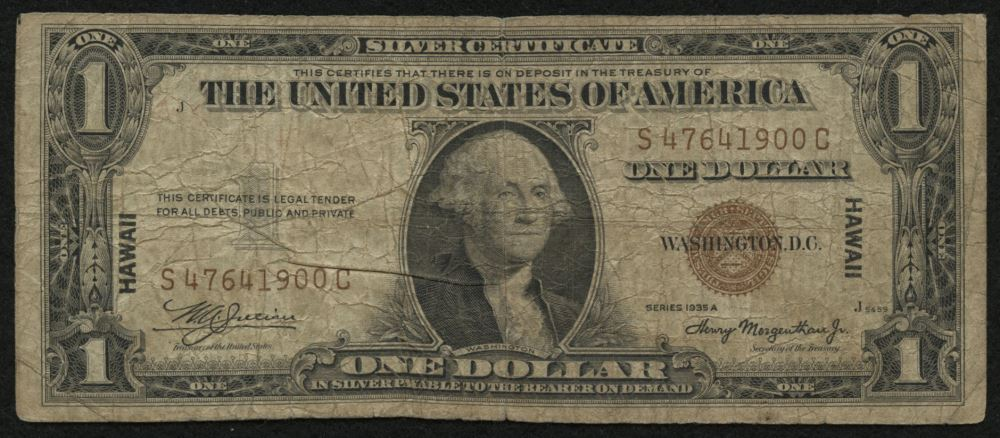 1935 A 1 One Dollars Hawaii Brown Seal Silver Certificate Bank Note