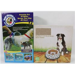 NEW WOOF WASHER 360 DEGREE DOG WASHER SOLD