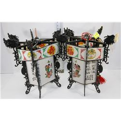 PAIR OF MATCHING ASIAN THEME HANGING LIGHT