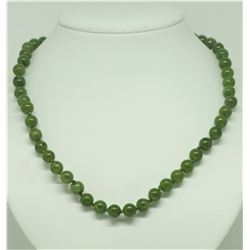 #32-B.C NEPHRITE JADE KNOTTED NECKLACE