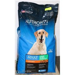 AUTHORITY ADULT DOG FOOD LAMB AND RICE 34LBS