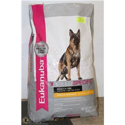 EUKANUBA 30LBS GERMAN SHEPHERD DOG FOOD