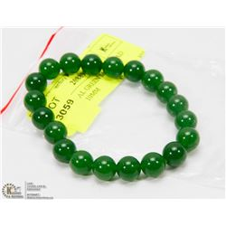 #17-NATURAL GREEN JADE BEAD BRACELET 10MM