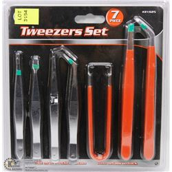 NEW 7PC TWEEZERS SET