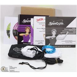 NEW RILEY FORBES SPIN GYM EXERCISE SYSTEM