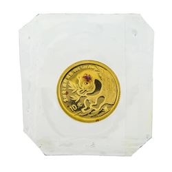 1991 China 1/10 oz. Panda 10 Yuan Gold Coin - Sealed