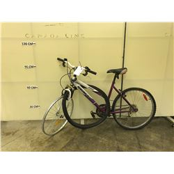 WHITE AND PURPLE NAKAMURA COSMOS FRONT SUSPENSION KIDS BIKE