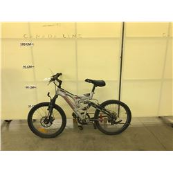GREY SUPERCYCLE SAVAGE V 2.0 5 SPEED FULL SUSPENSION  KIDS BIKE