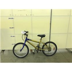 BLUE AND YELLOW 6 SPEED KIDS MOUNTAIN BIKE