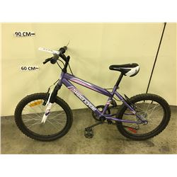 PURPLE SUPERCYCLE IMPULSE FRONT SUSPENSION KIDS MOUNTAIN BIKE