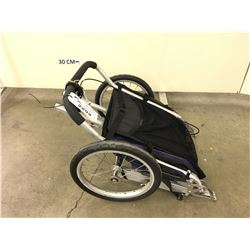 BLACK FOLDING RUNNING STROLLER, MISSING PARTS